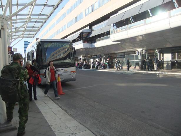バスターミナル到着