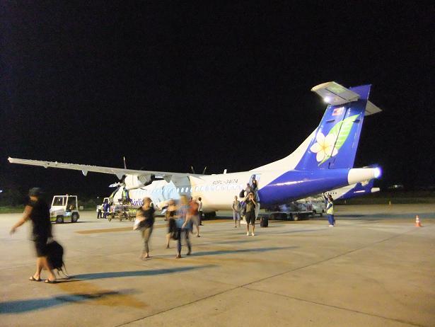 ルアンパバーン国際空港で