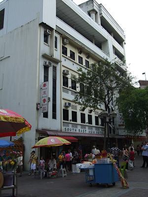 今回泊った宿 South East Asia Hotel