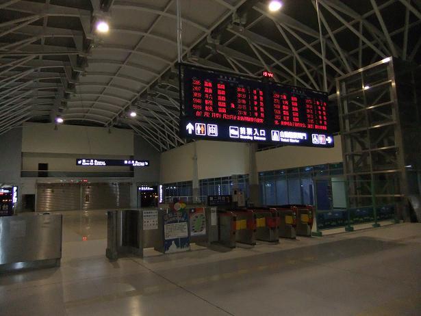 台鐡新烏日駅