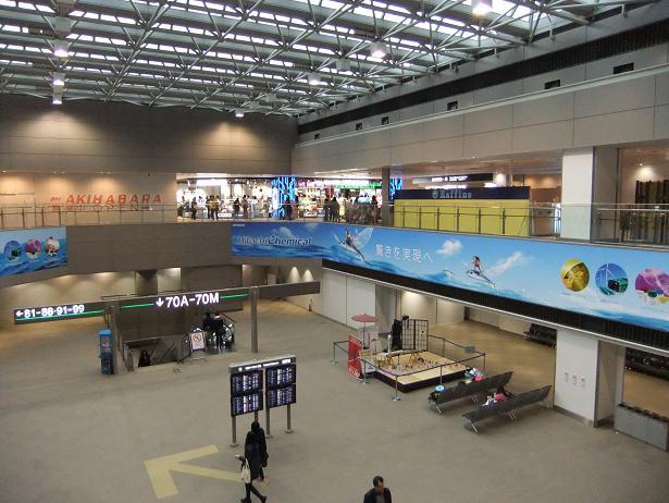 成田空港で②