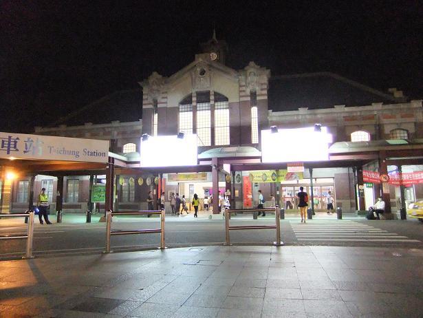 台鐡台中駅