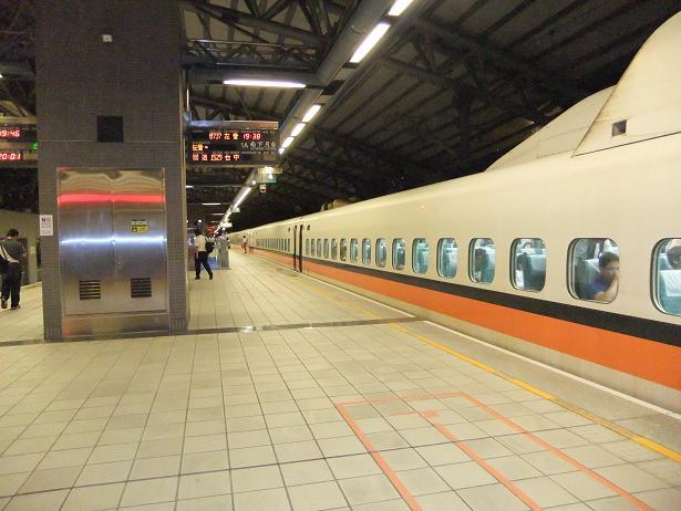 高鐡台中駅到着